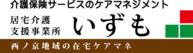 kyotaku_rogo.png
